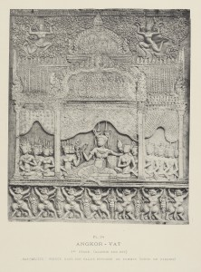 Bas relief représentant le prince dans son palais entouré de femmes